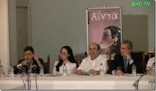 AIDA PRESS CONFERENCE