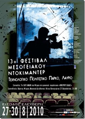13th_festival_poster