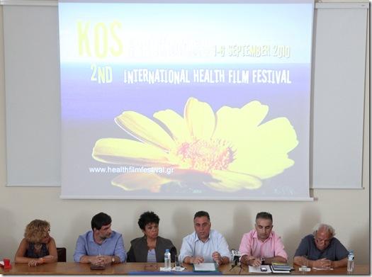 Lucia Rikaki-Dr El.Thireos-Dr P.Sakka-Dimarxos G.Kyritsis-Proedros Pnevmatikoy kentou P.Thalassinos-Dr A. Karabatos