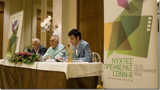 NYXTES PREMIERAS PRESS CONFERENCE 7 9 2010