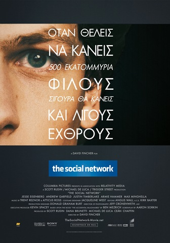 THESOCIALNETWORKPOSTER.jpg