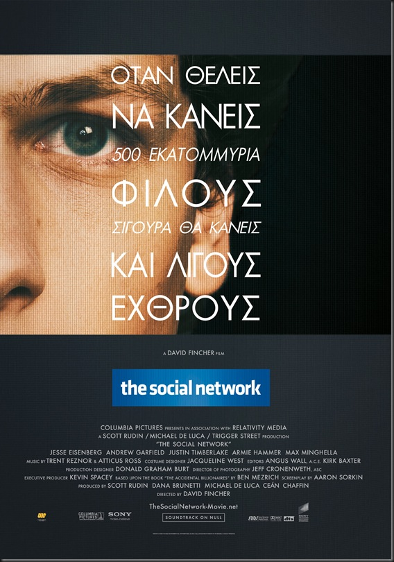 THESOCIALNETWORKPOSTER_thumb.jpg