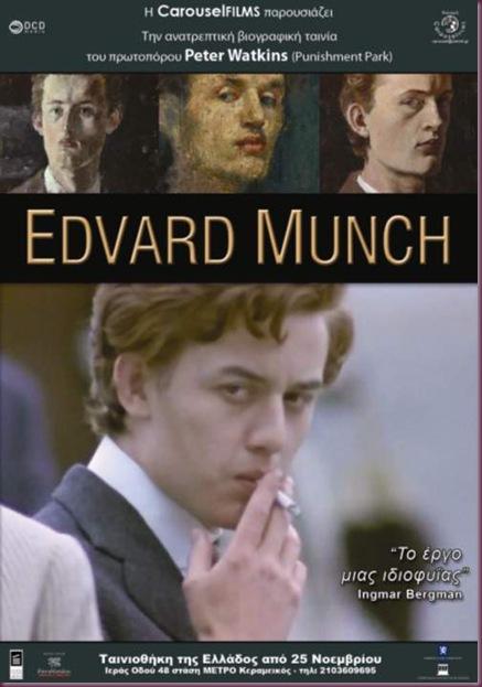 munch-poster