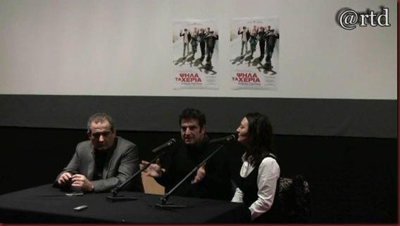 ROMAIN GOUPIL PRESS CONFERENCE ARTD
