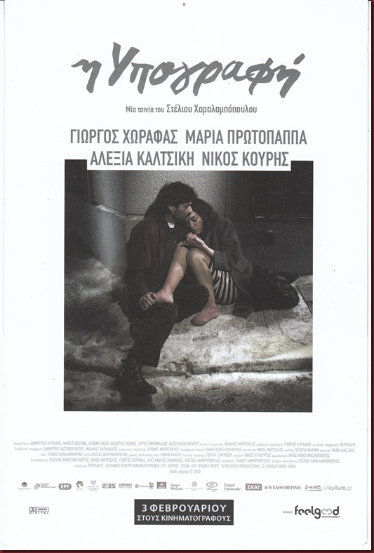 ypografi Poster