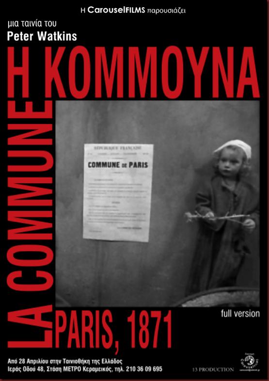 LA_COMMUNE_POSTER
