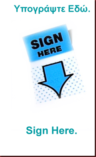 sign_here