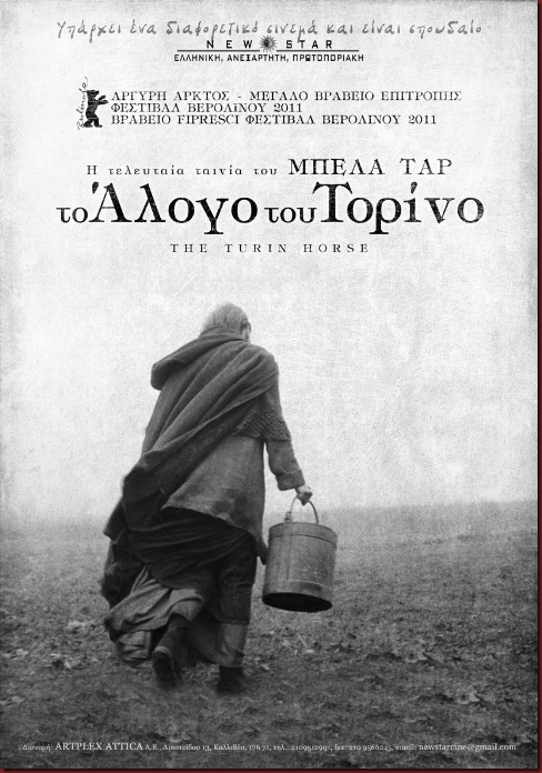 turin horse poster