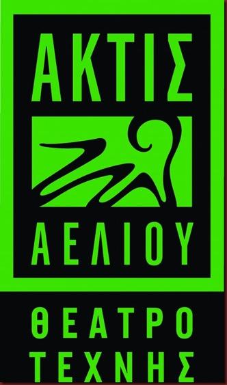 aktis-logo-PRASINO