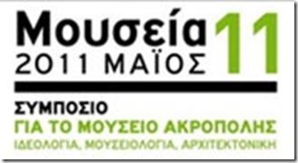 Mouseia11