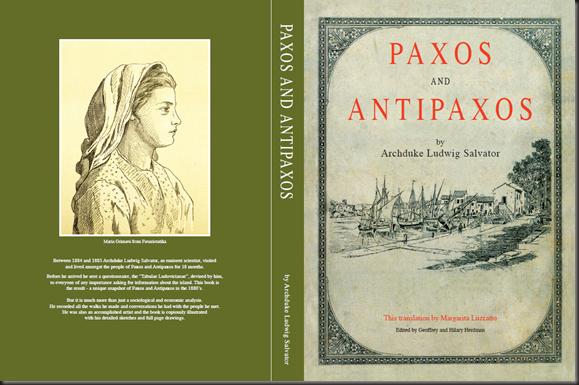 paxos_and_antipaxos