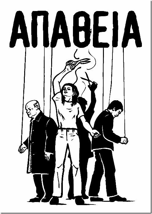 APATHEIA1
