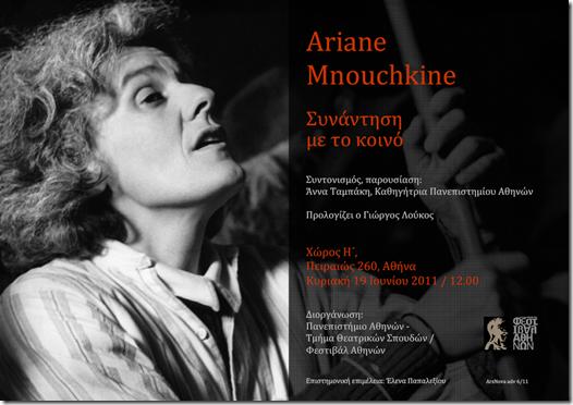 Ariane_Mnouchine_synantisi_me_to_koino_19_6_2011