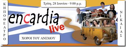 ENCARDIA_LIVE_28_6_2011_KIPOTHEATRO_NIKAIAS