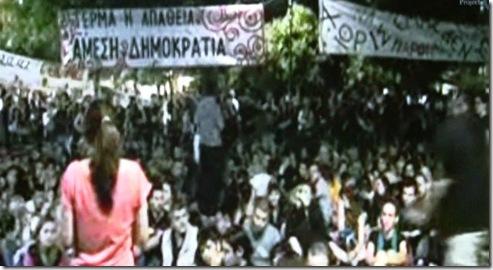 laiki_synelefsi_syntagmatos