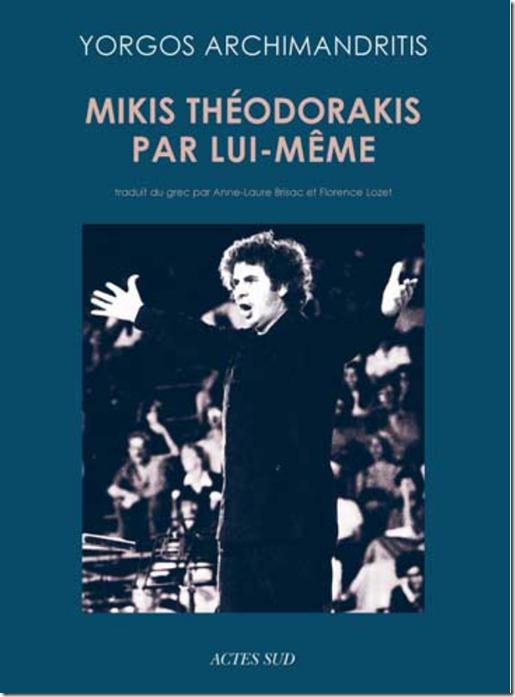 Mikis_Théodorakis_par_lui-même_