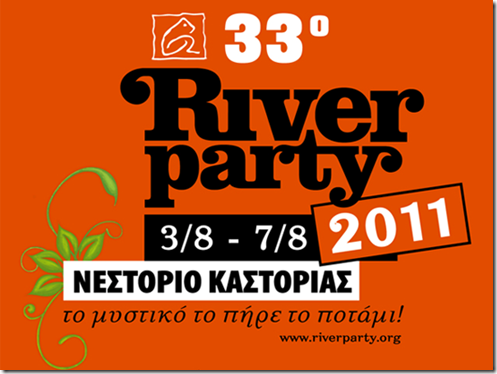 riverparty