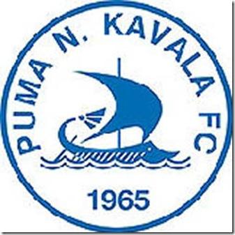 kavala_logo