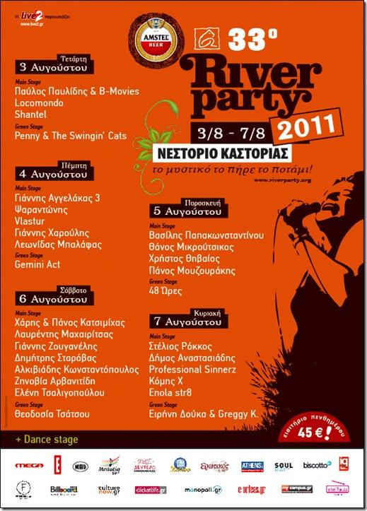 nestorio poster