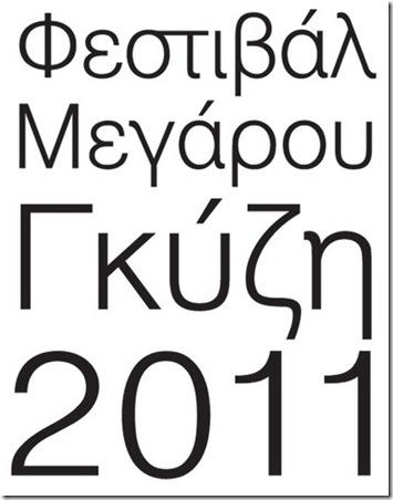Logo Festival 2011_gr