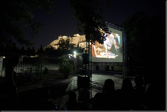 open air film festival