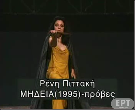RENH_PITTAKH_MHDEIA_1995