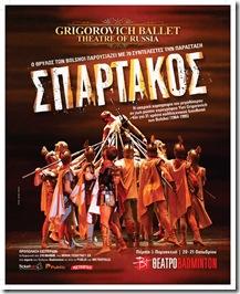 Spartakos-afisa
