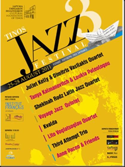 tinos_jazz_festival_2011