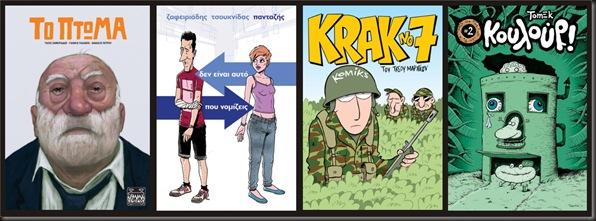 4comics