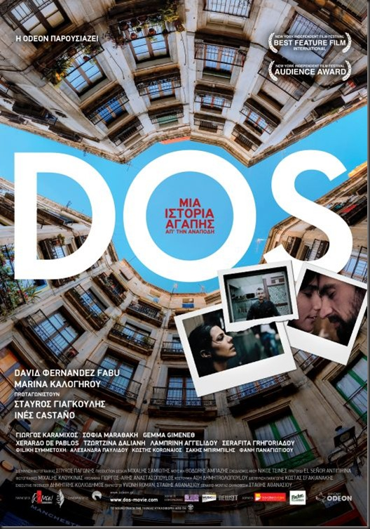 dos-poster