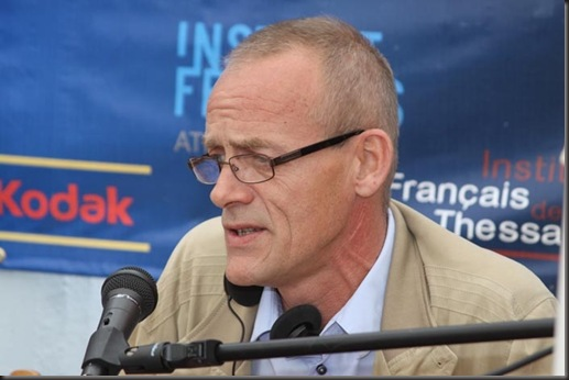 FEST DRAMAS 2011 PAROUSIASH KINFIKON SXOLON