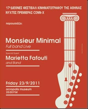 monsieur_minimal_kai_marietta_fafouti_tragoudoun_gia_tis_Nuchtes_Premieras