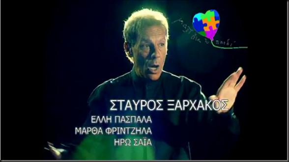 STAVROS_XARCHAKOS_HRODEIO_11_9_2011