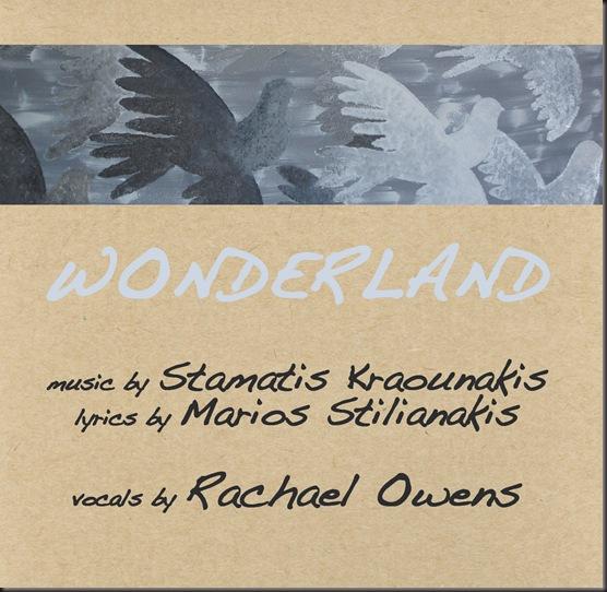 WONDERLAND CD (Cover)