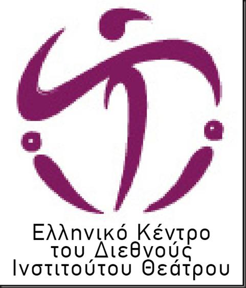 ELL_KENTRO_EIT
