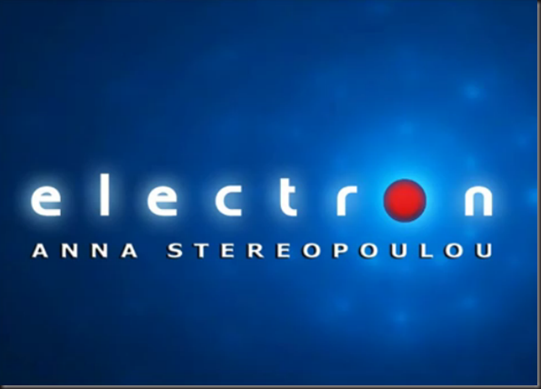 electron_anna_stereopoulou