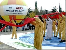 aids_thumb.jpg