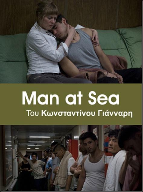man at sea poster