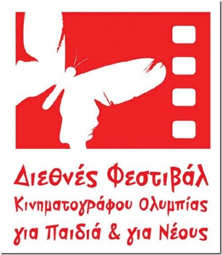 olympia_festival