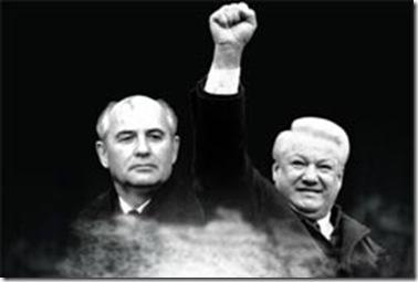 SOVIET UNION LAST DAYS