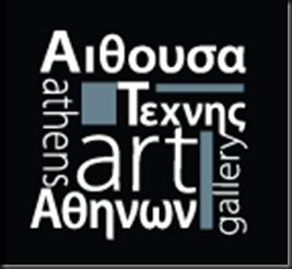 athensartgallery-logo-01