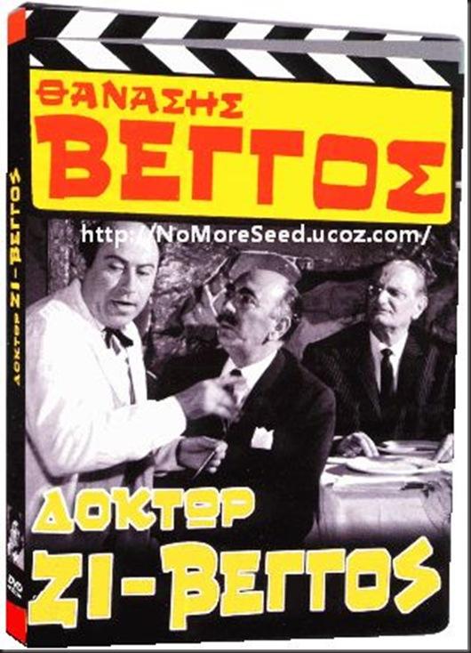doktor_zi-begos