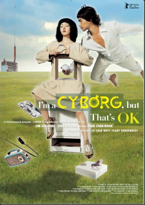 im_a_cyborg_but_thats_ok_poster