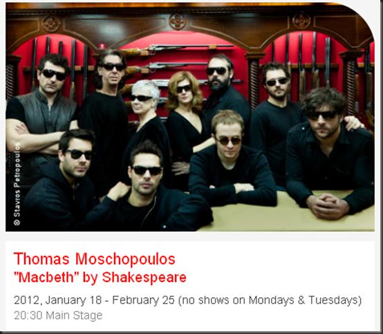 MACBETH_Thomas_Moschopoulos