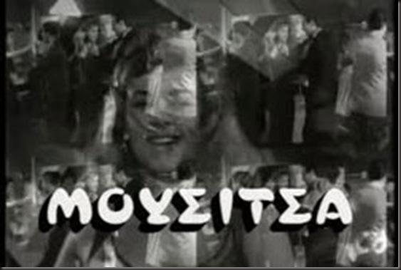 mousitsa