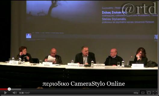 O_THODOROS_AGGELOPOULOS_1_11_2011_STO_GALLIKO_INSTITOUTO