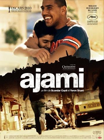 Ajami_poster.jpg