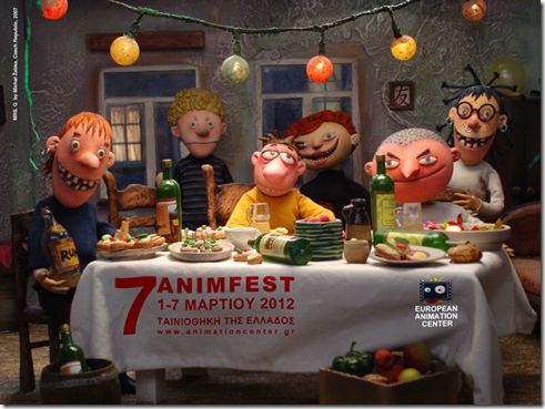 ANIMFEST 2012