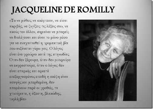 Jacqueline_de_Romilly