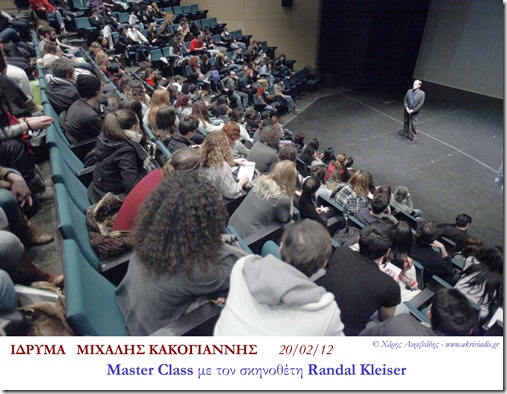 Master Class  Randal Kleiser - M.CACOYANNIS FOUNDATION ATHENS 20.02.12